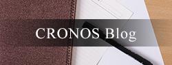 CRONOS Blog